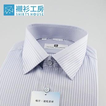 皮爾帕門pb灰紫色條紋緹花、領面克夫定位設計、吸汗速乾特殊材質、合身長袖襯衫69156-10 -襯衫工房