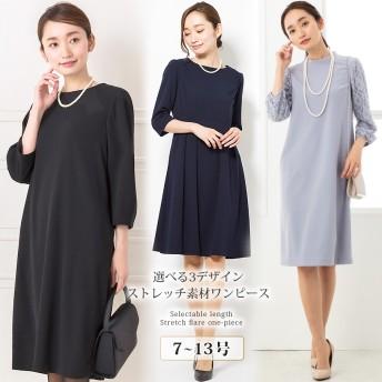 選べる3デザイン×丈感 ストレッチ素材 フレアワンピース【240207】