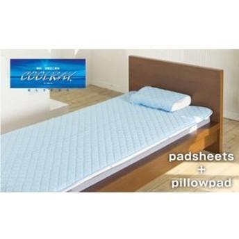 ds-209302 クールレイ(R) パッドシーツ + 枕パッド シングル ブルー 綿100% 日本製 (ds209302)