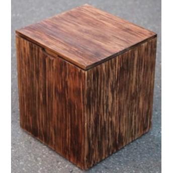 スクラップボックスチェア(39437)(ジャービス商事) ファニチャー 家具 チェアー イス 椅子 インテリア 室内向き 木製
