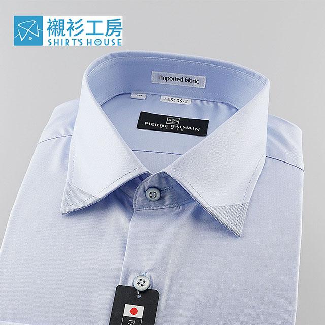 皮爾帕門pb藍色素面、領尖配布、進口素材克夫綉PIERRE BALMAIN草寫、F2版長袖襯衫65106-02 -襯衫工房