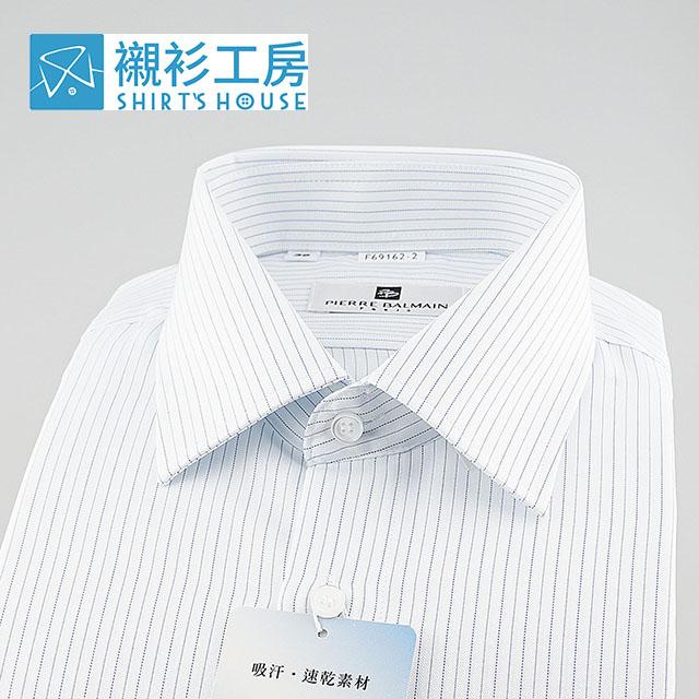 皮爾帕門pb白底藍色條紋、上班族必備、搶先上市、吸汗速乾特殊材質、合身長袖襯衫69162-02 -襯衫工房