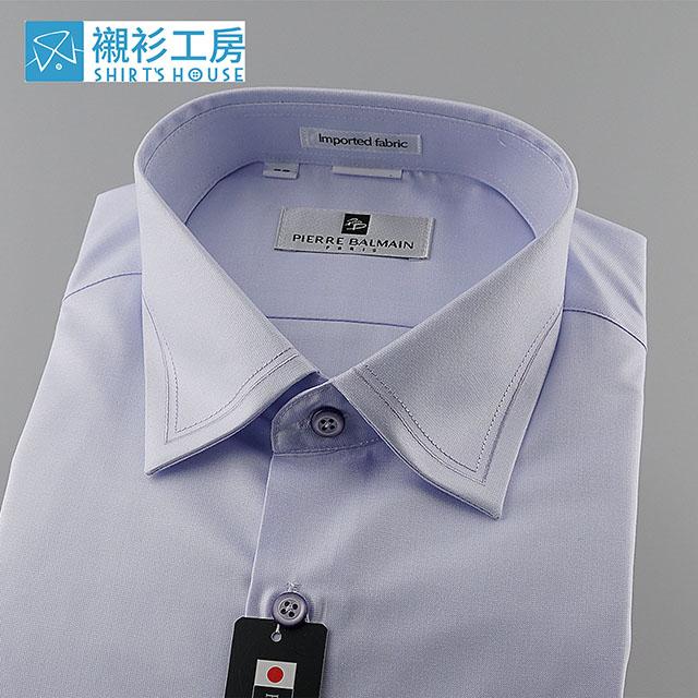 皮爾帕門pb藍紫色素面、領面車兩條裝飾線、進口素材、F2版型後片無背摺較寬鬆舒適長袖襯衫65104-08 -襯衫工房