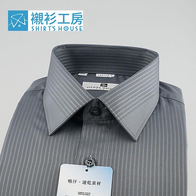 皮爾帕門pb深灰色條紋緹花、領面克夫定位設計、吸汗速乾特殊材質、合身長袖襯衫69157-09 -襯衫工房