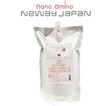 ニューウェイジャパン ナノアミノ シャンプー RM 2500ml [詰替え用]