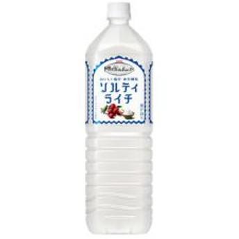 〔送料無料/北海道・沖縄県を除く〕 キリン 世界のキッチンから ソルティライチ 1.5L ペットボトル 8本入