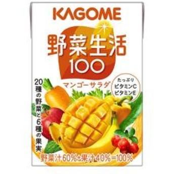 【5%OFFクーポン利用可能】【コード:3MNFGPT】 カゴメ 野菜生活100 マンゴーサラダ 100ml 紙パック 36本入 (野菜ジュース)