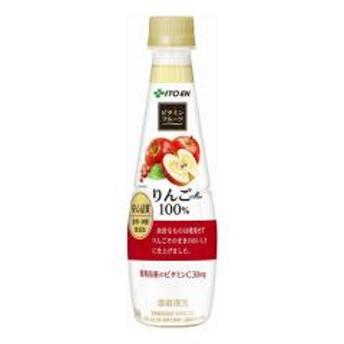 【5%OFFクーポン利用可能】【コード:3MNFGPT】 伊藤園 ビタミンフルーツ りんごMix 100% 340gペットボトル 24本入