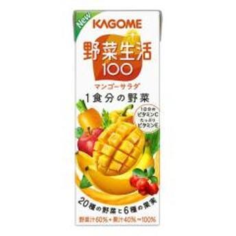 【5%OFFクーポン利用可能】【コード:3MNFGPT】 カゴメ 野菜生活100 マンゴーサラダ 200ml 紙パック 24本入 (野菜ジュース)