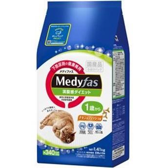 (まとめ)メディファス 満腹感ダイエット 1歳から チキン&フィッシュ味 1.41kg(235g×6) (ペット用品・猫フード)【×6セット】