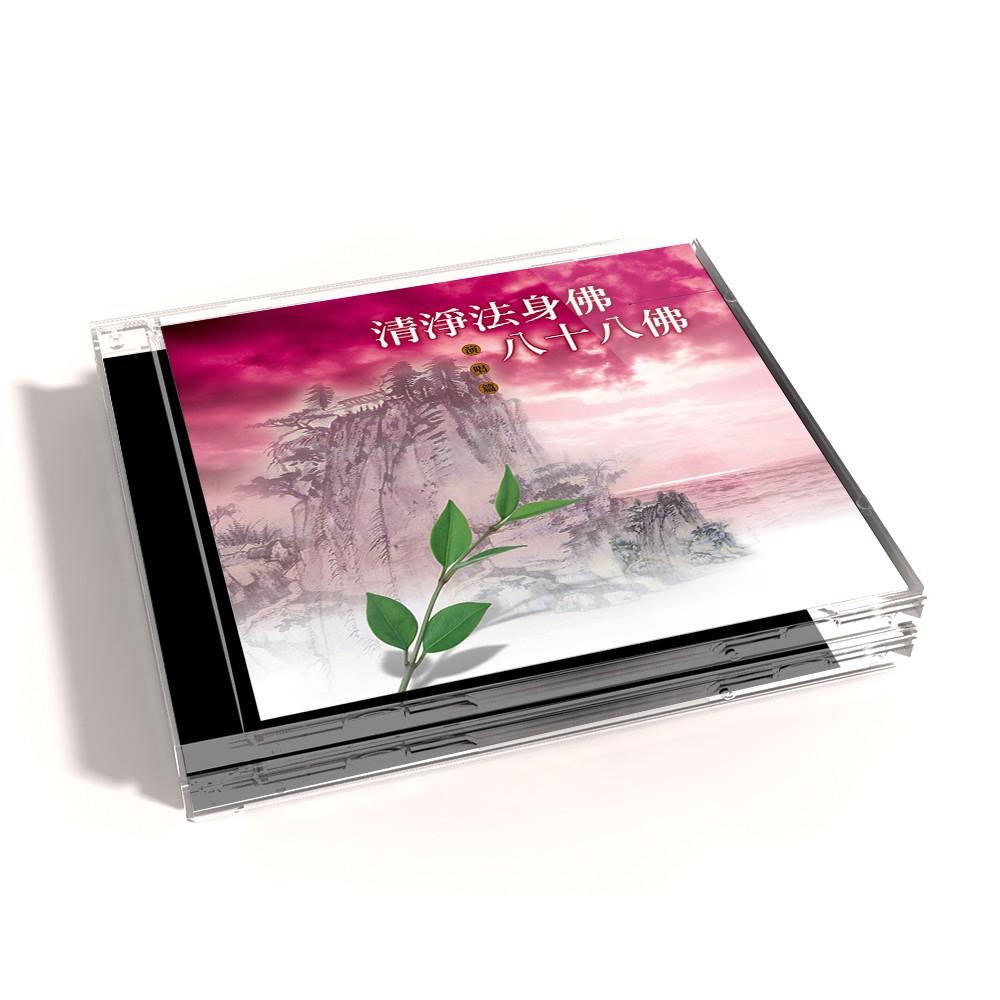 【新韻傳音】清淨法身佛/八十八佛 CD MSPCD-1004