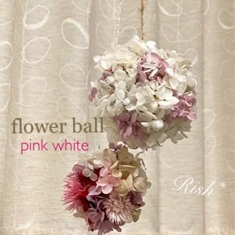フラワーボール ピンクホワイト