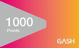 【童年往事】 GASH (實體序號)  500點 1000點 遊戲橘子