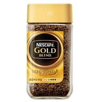 ds-2182348 (まとめ)ネスレ ネスカフェ ゴールドブレンド インスタントコーヒー 本体 1本(80g)【×5セット】 (ds2182348)