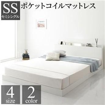 ds-2174113 ベッド 低床 ロータイプ すのこ 木製 LED照明付き 棚付き 宮付き コンセント付き シンプル モダン ホワイト セミシングル ポ