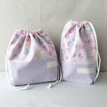 マカロンのお弁当袋&コップ袋(紫)