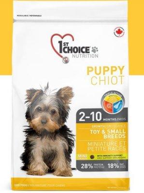 【阿肥寵物生活】瑪丁-中/小型幼犬低過敏飼料2.72kg // 降低淚腺促進消化吸收