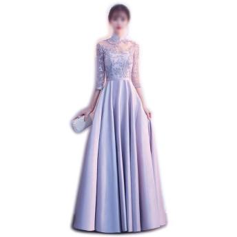 女性中国の長袖の襟刺繍ウェディングイブニングドレススタンド (Color : Gray, Size : S)