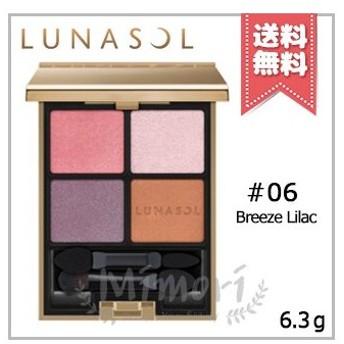 【送料無料】LUNASOL ルナソル アイカラーレーション #06 Breeze Lilac ブリーズライラック 6.7g