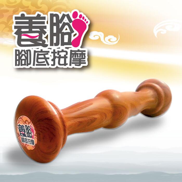 x-bike 晨昌u2養腳足部按摩 ub259