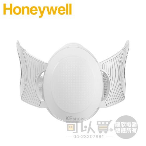 Honeywell ( MATW9501W ) N95防疫智慧型動空氣清淨機-光耀白 -原廠公司貨