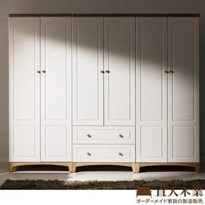 【直人木業】HOUSE北歐風1個2抽2個雙門243CM衣櫃