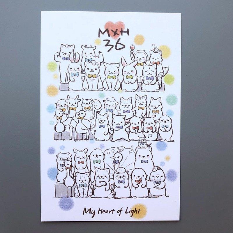 聲入人心MXH36可愛小動物明信片