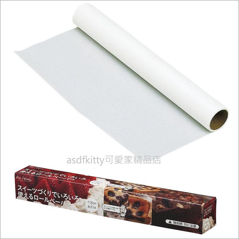 asdfkitty可愛家☆貝印 蛋糕烘焙紙/烤盤紙-36*700公分-日本製