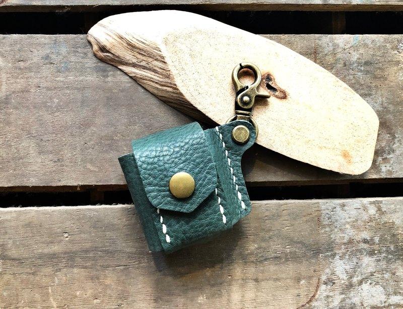 AirPods保護套 好好縫 皮革材料包 鎖匙扣 意大利皮 植鞣 皮革DIY