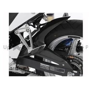 【特価品】マジカルレーシング CBR250R リアフェンダー 材質:FRP製・白 Magical Racing