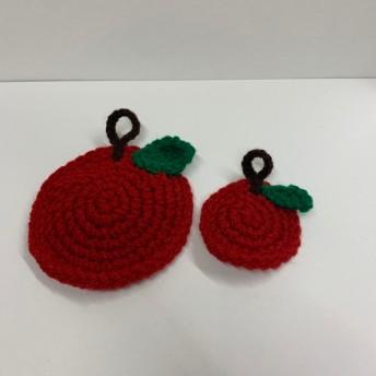 りんごのアクリルたわし 大小セット