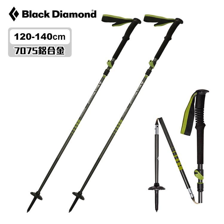 Black Diamond 環形滑扣登山杖112211 (一組兩支)【120-140cm】