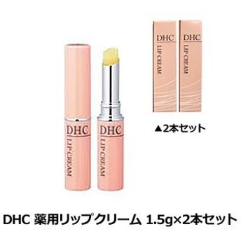 コストコ DHC 薬用リップクリーム 1.5g×2本セット