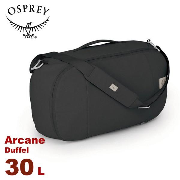 【OSPREY 美國 Arcane Duffel 30 多功能旅行包《復古黑》30L】電腦包/行李袋/都會後背/悠遊山水