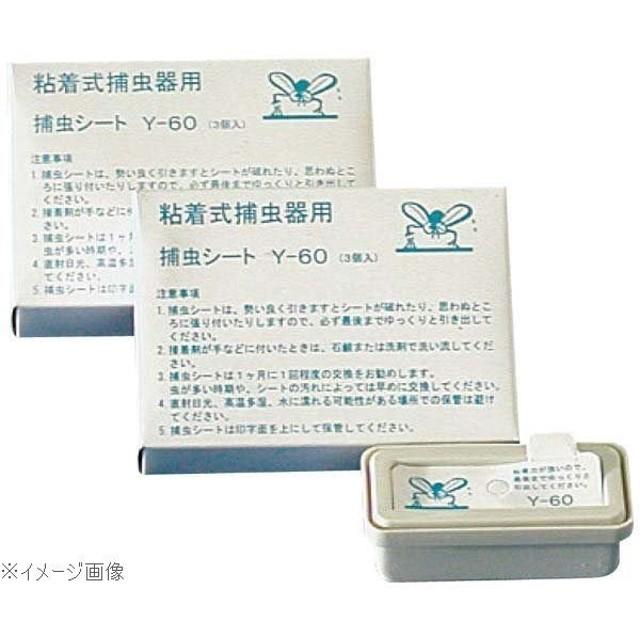 インセクト・キャッチ交換用 捕虫シート Y−60(6個入)