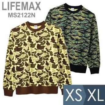LIFEMAX ライフマックス 10オンスフレンチテリーノベルティクルーネックトレーナー MS2122N 全2色 XS-XL