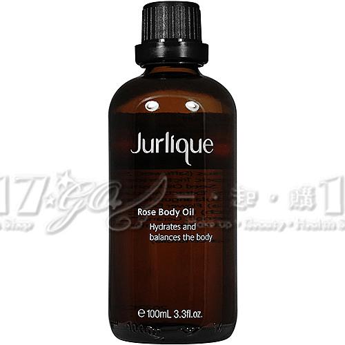 【VT薇拉寶盒】 Jurlique 茱莉蔻 玫瑰按摩油(100ml)