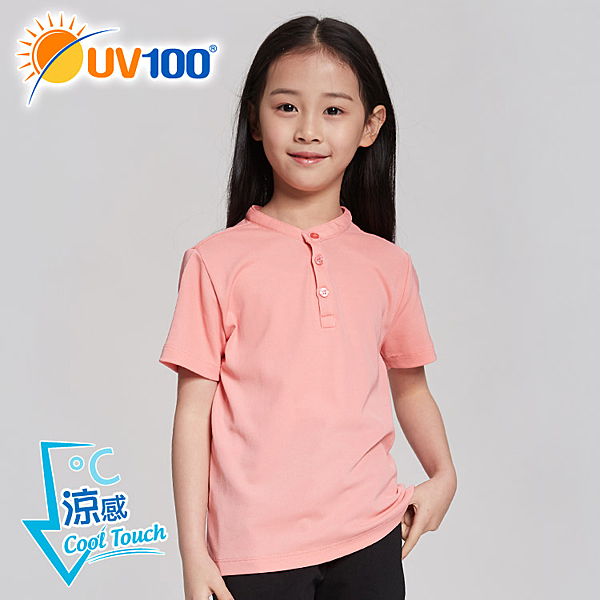 UV100 防曬 抗UV-涼感舒適亨利領上衣-童