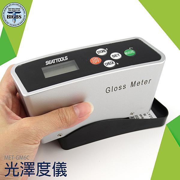 利器五金 光澤度計油漆油墨瓷磚陶瓷石材表面光澤度測量 金屬塗料塑料  GM6C