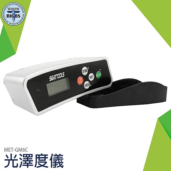 利器五金 汽車光澤度計 金屬油漆 烤漆 光澤度儀光澤度測試儀 光澤度測試計 GM6C