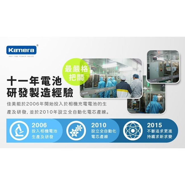 Kamera 鋰電池 for Casio NP-20