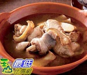 [COSCO代購] W126383 永豐餘冷凍麻油放山雞 1 公斤 3入