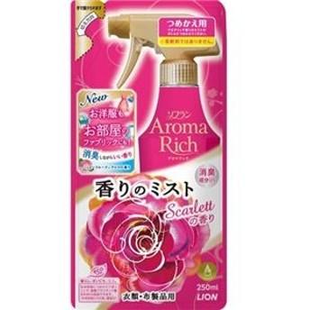 ds-2001892 (まとめ)ライオン ソフラン アロマリッチ香りのミスト スカーレットの香り 詰め替え 【×5点セット】 (ds2001892)