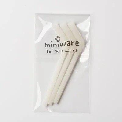 美國 Miniware 天然寶貝兒童學習餐具 愛喝水矽膠吸管(3入)(3色可選)【母親節推薦】
