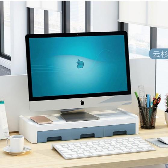 【U-mop】桌上螢幕架 螢幕增高架 電腦螢幕架 收納架 桌面收納 筆電架 電腦架
