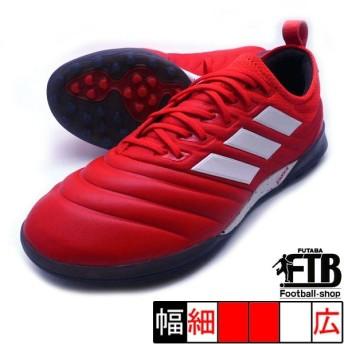 新作 コパ 20.1 TF アディダス adidas G28634 レッド×ホワイト サッカー トレーニングシューズ