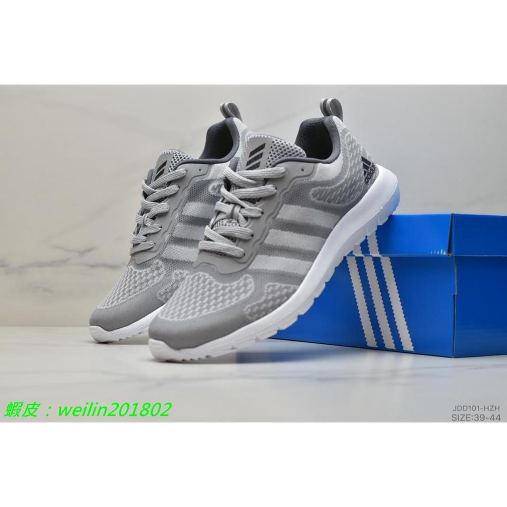 adidas愛迪達 三葉草男女鞋清風網面透氣跑步運動休閒小白鞋 慢跑鞋