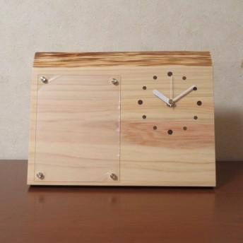 フォトフレーム付き 木製時計 桧20(置き時計)