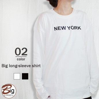 レディース Tシャツ BIGシルエット ビッグシルエット ロンT ティーシャツ 長袖 BIGTシャツ ゆったり プリント 綿100% カジュアル 韓国「849-17」
