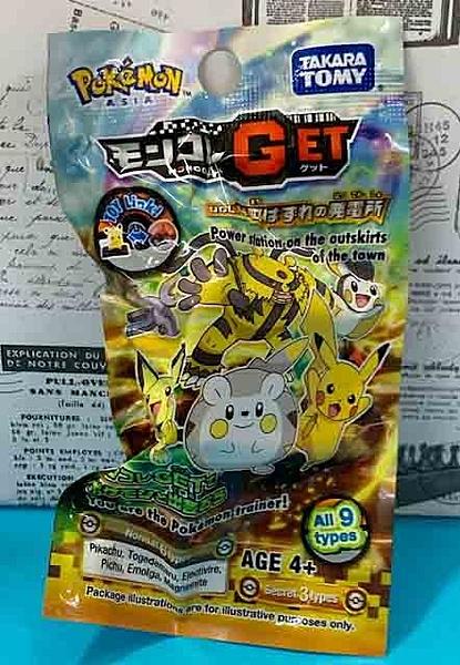 【震撼精品百貨】神奇寶貝_Pokemon~Pokemon GO 精靈寶可夢第4彈隨機公仔#97372